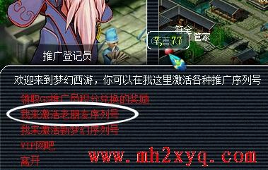 《梦幻西游2》3月25日北京1区【五道口】新区公告礼包 - 佑发卡网 - 《梦幻西游2》新手礼包